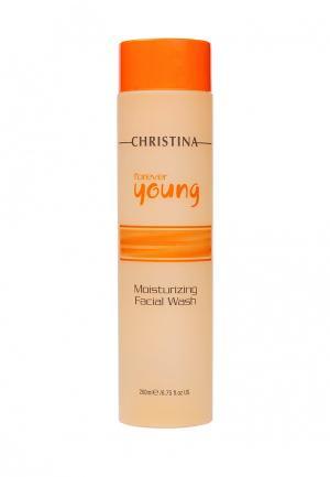 Увлажняющее моющее средство для лица Christina. Цвет: оранжевый