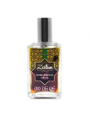 Косметическое масло №6 (Для подтяжки кожи) Зейтун. Цвет: светло-желтый, красный