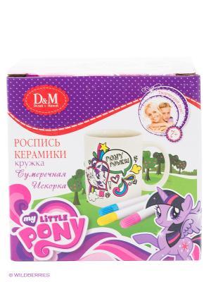 Набор для росписи кружки Сумеречная Искорка My Little Pony Делай с мамой. Цвет: сиреневый, белый