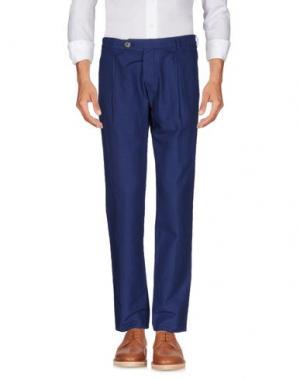 Повседневные брюки BASICON. Цвет: синий