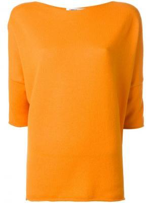 Джемпер с рукавами три четверти Lamberto Losani. Цвет: жёлтый и оранжевый