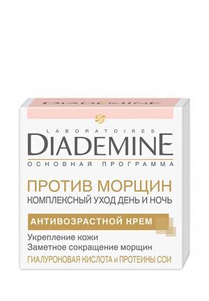 Уход Diademine