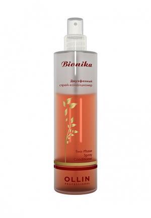 Спрей для волос Ollin. Цвет: коричневый