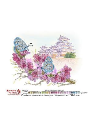 Рисунок на шелке Восточная весна Матренин Посад. Цвет: розовый