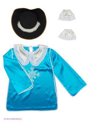 Карнавальный костюм МУШКЕТЕР Волшебный мир. Цвет: голубой