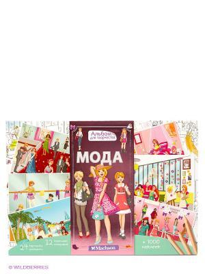 Альбом для творчества Мода Издательство Махаон. Цвет: белый