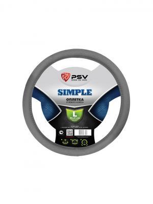 Оплётка на руль PSV SIMPLE (Серый) L. Цвет: серый