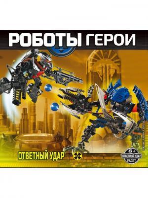 Конструктор RoboBlock Робот Герой синий XL Склад Уникальных Товаров. Цвет: синий