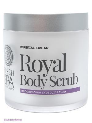 Королевский скраб для тела Imperial caviar Natura Siberica. Цвет: коричневый