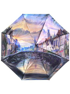 Зонт Trust. Цвет: сиреневый, лазурный