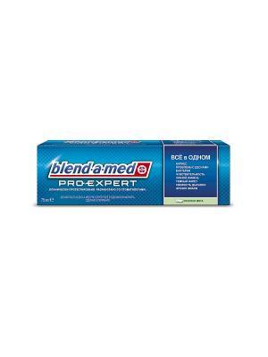 Зубная паста Blend-a-med Pro Expert Все в одном Нежная Мята, 75 мл BLEND_A_MED. Цвет: синий