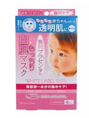 Увлажняющая и подтягивающая маска-салфетка для лица с плацентой 4шт/уп MICCOSMO. Цвет: розовый