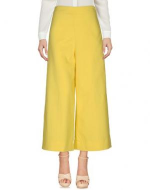 Повседневные брюки CENTOQUATTRO. Цвет: желтый