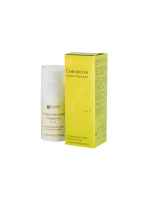 Emansi Корректирующая сыворотка 3 х 1 для проблемной кожи, склонной к акне, active, 30 мл. Цвет: прозрачный