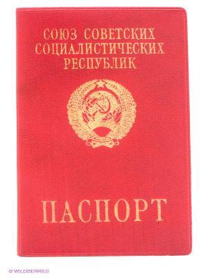 Обложка для паспорта Паспорт СССР Mitya Veselkov. Цвет: рыжий