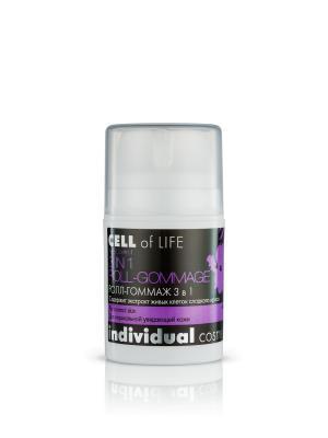 Ролл-гоммаж 3 в 1 с живыми клетками сладкого ириса I.C.Lab Individual cosmetic. Цвет: белый