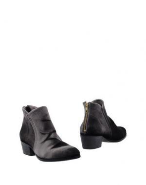 Полусапоги и высокие ботинки H by HUDSON. Цвет: стальной серый