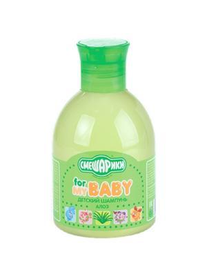 Детский шампунь  с алоэ Смешарики for my baby 300 мл.. Цвет: прозрачный