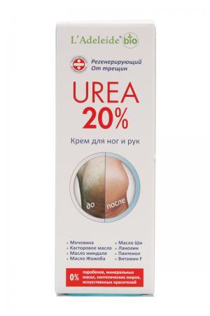 Крем для ног и рук UREA 20% LacyWear