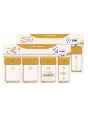 Комплект с маской косметической для л/ш Коэнзим Q10+энергия молодости Злаки (овёс, пшеница), 2 шт. Лаборатория СЕЛФИ. Цвет: желтый
