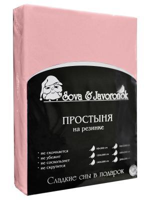 Простыня на резинке 140*200 Sova and Javoronok. Цвет: бледно-розовый