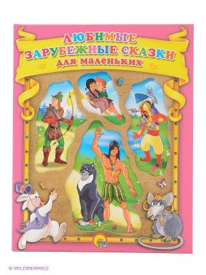 Любимые зарубежные сказки для маленьких Проф-Пресс. Цвет: фиолетовый