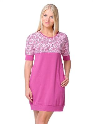 Платье Santi. Цвет: розовый