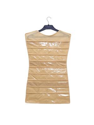 Органайзер-платье для украшений Costa-Rica Homsu. Цвет: светло-коричневый
