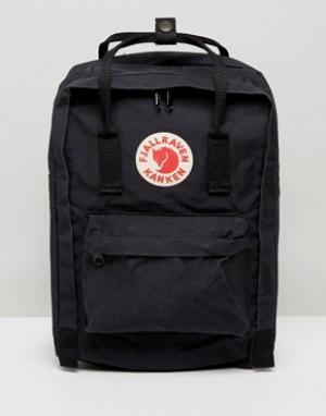 Fjallraven Большой рюкзак 15. Цвет: черный