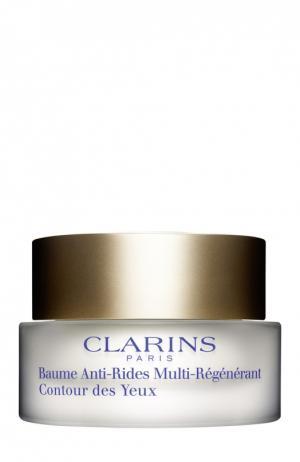 Регенерирующий бальзам для глаз Baume Yeux Multi-Regenerante Clarins. Цвет: бесцветный