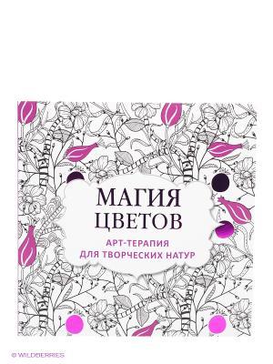 Магия цветов: Арт-терапия для творческих натур КОНТЭНТ. Цвет: белый