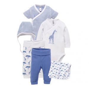 Подарочный набор для новорожденного, 100% хлопка ELLOS. Цвет: наб. рисунок/ коралловый