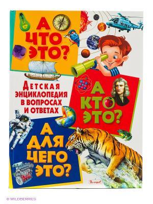 А что это? кто для чего Детская энциклопедия в вопросах и ответах Рипол-Владис. Цвет: красный, белый