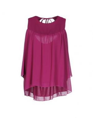 Блузка TWENTY EASY by KAOS. Цвет: розовато-лиловый