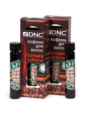 Кофеин для волос, набор из 2шт (2х26мл) DNC. Цвет: прозрачный, светло-желтый