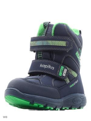 Ботинки Kapika. Цвет: темно-синий, зеленый