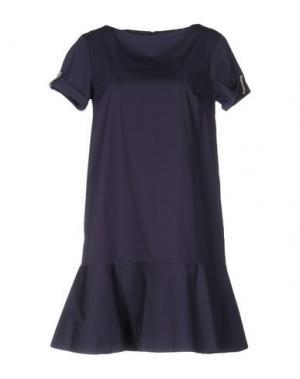 Короткое платье ANTONELLI. Цвет: розовато-лиловый