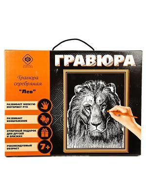 Набор для создания гравюры Лев 30х40 см. Фабрика Фантазий. Цвет: черный, серо-голубой