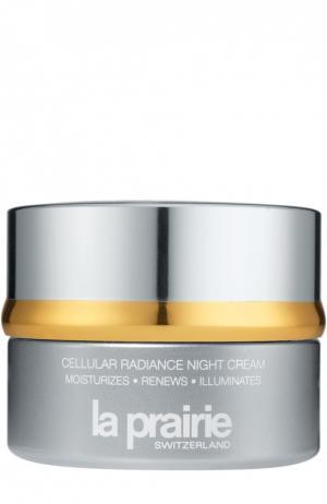 Ночной крем для лица и шеи с клеточным комплексом Cellular Radiance Night Cream La Prairie. Цвет: бесцветный