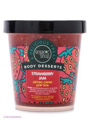 Скраб для тела Strawberry Jam Organic Shop. Цвет: красный