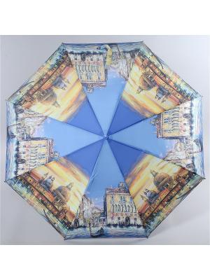 Зонт Magic Rain. Цвет: синий, желтый, коричневый