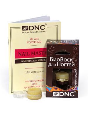 Набор: Биовоск для ногтей Укрепляющий и Блокнот Nail Master DNC. Цвет: малиновый, белый, золотистый