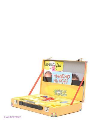 Набор для творчества Чемодан приколов Fantastic. Цвет: желтый, зеленый, розовый