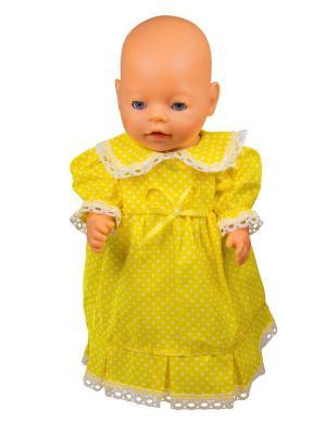 Платье нарядное для пупса 43 см Модница.. Цвет: желтый