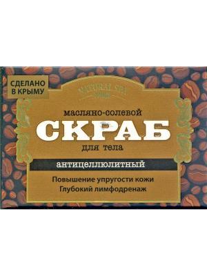 Скраб масляно-солевой косметический антицеллюлитный NATURAL SPA-УХОД Царство Ароматов. Цвет: коричневый