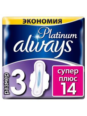 Always Platinum Ultra Long Plus Прокладки Крылышки 14 шт. Цвет: темно-фиолетовый