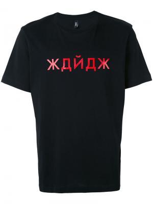 Футболка Xanax Omc. Цвет: чёрный