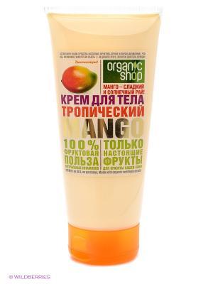 Крем для тела Тропический манго Organic Shop. Цвет: оранжевый, желтый