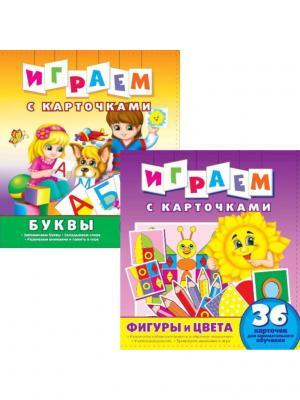 Набор карточек НД плэй. Цвет: оранжевый, фиолетовый
