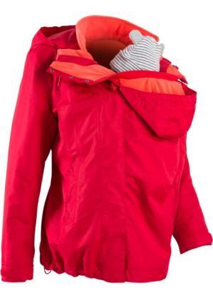 Функциональная куртка для беременных 4 в 1 с карманом малыша (красный/омаровый) bonprix. Цвет: красный/омаровый